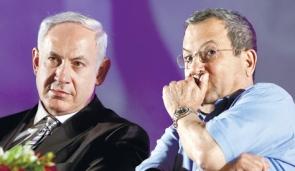 Netanyahu e Barak