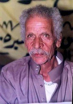 il poeta dei poveri, Ahmed Fouad Negm