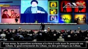 immagine della sala durante il discorso di Nasrallah