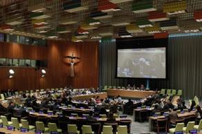 Comitato internazionale per i diritti dei Palestinesi