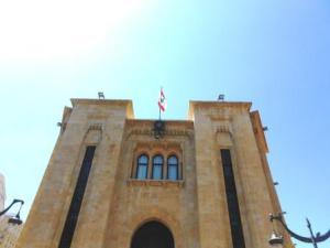 Beirut Parlamento Libano