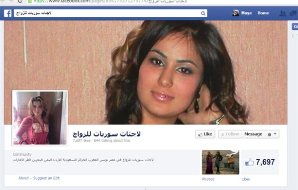 spose vendute Face book