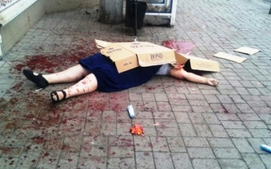 Ucraina donna vittima