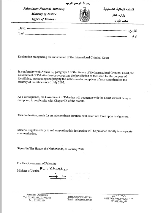 Lettera Palestina a Corte Penale Internazionale 2009