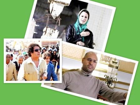 collage Said Aisha Ahmed Gheddafi