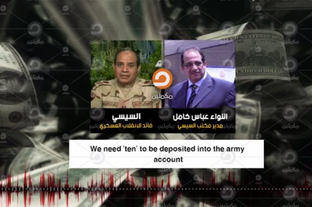 Abbas-Kamil-Mahmoud-Hegazi-A-Sisi