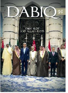 Dabiq9 cover