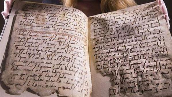Corano frammenti sure birmingham