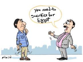 egypt-fmi-cartoon