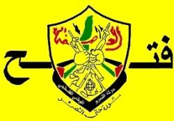 bandiera-fatah-palestina