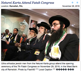 neturei-karta-ramallah-palestine-fatah