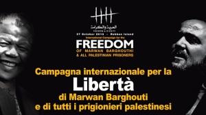free-marwan-barghouthi-all-palestinian-prisoners