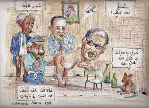 zeraidi-cartoon-morocco-torture