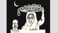 palestina-handala-affare-del-secolo