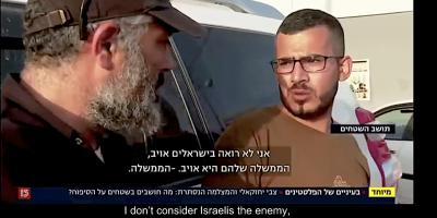 westbank-palestinians-israelis